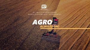 mtp_agro_alwayson